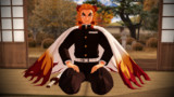 【MMD】端坐する炎柱殿