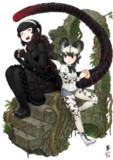 シンゴジとリカオン