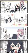 ちび淀ちゃん25 ほっぽちゃんと遊ぶ!