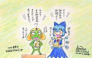 緑諏訪子(?)を祝ってやろう