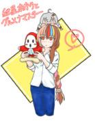 紲星あかりとグルメなマスター2期『ギャラ子さんのお手製人形』