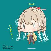 旗風 艦これワンドロ 201210