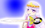 スヤリス姫は ロトの剣を 手に入れた