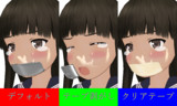 【MMD】とらはぜ式吹雪型用テープギャグ【アクセサリ配布】