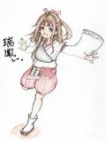 瑞鳳さんとお絵描き練習3