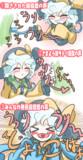 """ロスワ""""反応3""""のこいしちゃん声"""