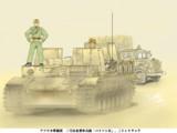 ドイツ軍 二号自走重歩兵砲 バイソンⅡ (北アフリカ)