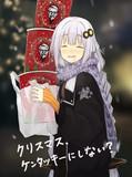あかりちゃんのクリスマス