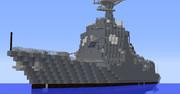 まや型イージス艦