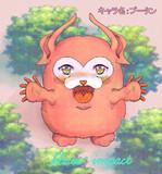 オリジナルキャラクター、キャラ名:プータン