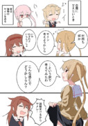 ヤメレ!(ワンドロ)