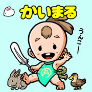 かいまる(ビックリマン風)