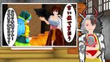 【第12回東方ニコ童祭Ex】嬶に止められた理由【セリフとイラスト合わせてドン】