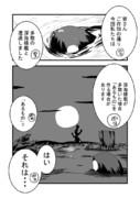 しれーかん電改 1-29