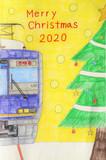 クリスマス 2020