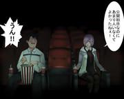 映画をみる鯖太郎