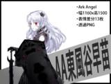 AA東風谷早苗【立ち絵素材Ver.2】