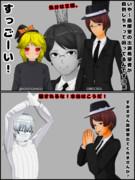 反クッキー☆2コマ「甦れスミ久(敬称略)」