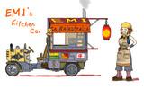 露天商エミのファストフード・トラック