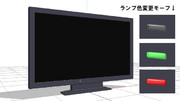 【モデル配布あり】液晶テレビ1