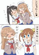 ココちゃんとシロちゃんに嫉妬するミケちゃん