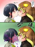 隊長から自分とキスするよう命じられた王