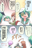 生誕100周年を祝ってもらう木曾ちゃん漫画