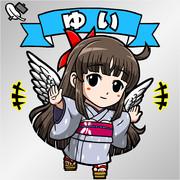 ゆい(ビックリマン風)