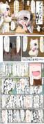 【けものフレンズ3】ミアパカほのぼの2P漫画