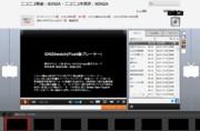 【プレーヤー事典】GINZAwatch(Flash版プレーヤー)
