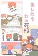 ゆーぶごっとあふれんど☆