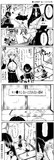 ●鬼滅漫画「鳴女の最終兵器」