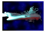 宇宙戦艦ヤマト波動砲