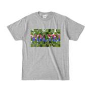 Tシャツ | 杢グレー | VOLTEI_Grass