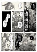 【血の束縛】5/9