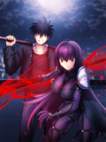 Fate/Little Busters!3