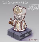 ほぼ毎日デフォルメ#873 亡者司祭