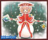 GO!GO!勇者のたぶんクリスマス2020
