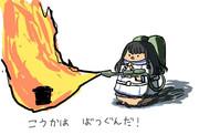 いそかぜ(ワンドロ201217)