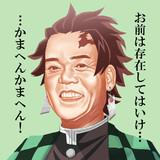名倉潤治郎