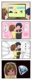てーきゅう謎漫画2