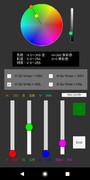 RGB→HSV変換+HSV図表示