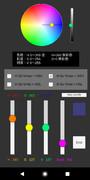 HSV→RGB変換+HSV図表示
