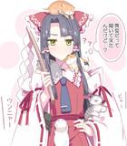 霊夢VS子猫ギャング