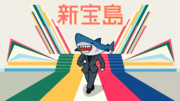 『【人力】さめガーイさんに歌っていただいた』のファンアート