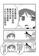 しれーかん電改 1-30