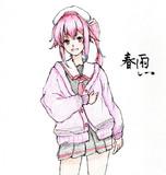春雨さんとお絵描き練習4