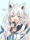 歌うフブキちゃん
