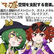 3月の静岡例大祭申し込んでます