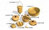 bst20201221金物カタログシリーズ